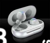 三星Galaxy Buds真无线耳机新配