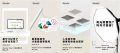 掌阅将推出iReader超级智能本 或