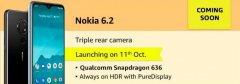 诺基亚6.2将于10月11日登陆印度