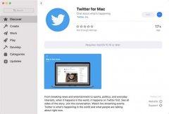 Twitter for Mac已正式登陆Mac App Store