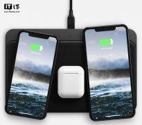 """国外厂商推出""""类苹果AirPower""""无线充电板"""