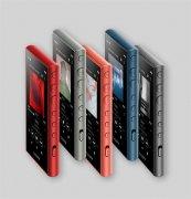 索尼推出NW-A100系列播放器 实现可扩张、高度透明、出色的音质