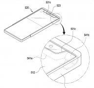 三星手机新设计专利曝光 屏幕采用可伸缩式设计