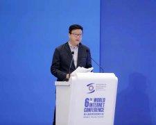 网易丁磊:数字大航海时代要建立适应未来的新数字文明