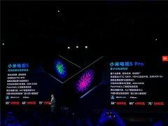 小米电视5/Pro价格正式公布 小米