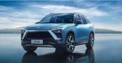 蔚来与Mobileye共同宣布达成战略合作 打造自动驾驶车型