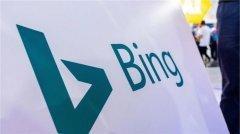 谷歌搜索全球份额93% 必应市场份
