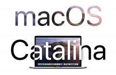 苹果发布macOS Catalina 10.15.2第一个开发者测试版
