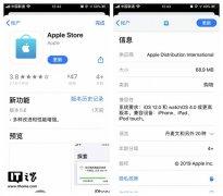 苹果移除对iOS 11系统支持 Apple Store app最低支持iOS 12系统