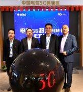 紫光国微推出5G超级SIM卡 搭载电