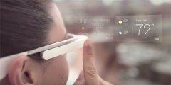 苹果高管透露AR头显将于2022年发