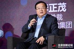 中国移动李正茂:5G基站数量问题