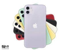 苹果iPhone 11中国移动5G合约优惠版上架 128GB售价5027元起