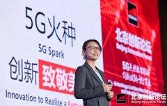 2025年中国5G连接将突破6亿 成为