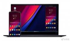 联想Lenovo One内测版上线 支持蓝牙快速连接