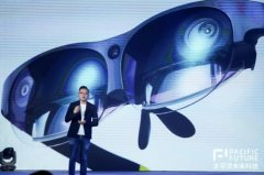 太平洋未来科技正式发布第二代am