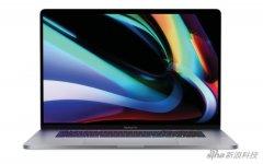 苹果16英寸MacBook Pro正式发布