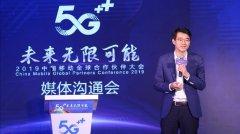 中国移动联盟将发47款5G终端新品