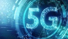 研究报告:SA网络不会突然释放5G