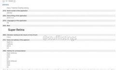 苹果注册超级视网膜屏商标 升级1