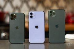 郭明�Z:苹果iPhone 11S将采用LC