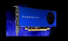 AMD推工作站新图形芯片 拥有103