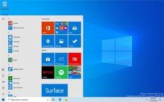 微软Windows 10 20H1快速预览版1