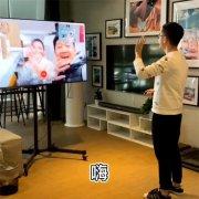 小米电视展示小米电视5视频通话