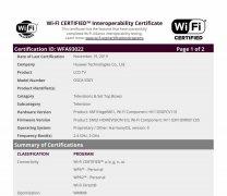 华为新款智慧屏通过Wi-Fi联盟认