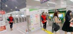 平安普惠福建分公司积极参加地铁站文明引导志愿活动