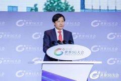 雷军:小米在北京经济技术开发区