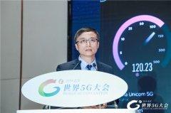 中国联通电信加速5G共建共享 有