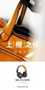魅族HD60头戴式蓝牙耳机推出热带