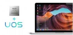 国产统一操作系统UOS龙芯版正式上线 已完成兼容适配