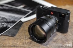 徕卡正式发布M卡口人像定焦新镜头 由8片6组镜片构成