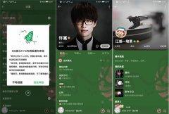 QQ音乐安卓版v9.7.5内测更新 优