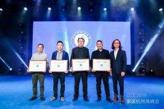 板材十大品牌大王椰板材当选杭州