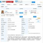 腾讯成功申请100余项区块链专利