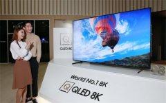 三星电视获得首个8K HDMI 2.1认证 带宽能力提高到48Gbps