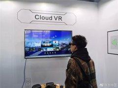 """四川移动宣布""""5G+宽带双千兆""""规模开启商用服务 正式推出中国移动云VR"""