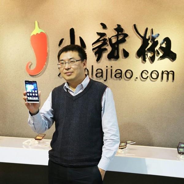 小辣椒手机创始人王晓雁