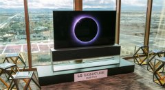 LG卷轴OLED电视预计定价6万美元 已经过5万次卷升降测试