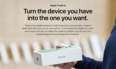 苹果下调二手iPhone、iPad、Mac