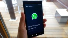 WhatsApp正式从Windows Phone商