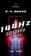 官方预热努比亚红魔5G游戏手机