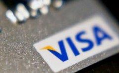 Visa宣布以53亿美元价格收购金融