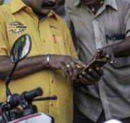 印度欲推新版征信系统 允许用户决定是否共享数据