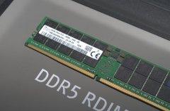 DDR5 RDIMM内存采用288个引脚 提