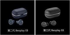 B&O推出第三代Beoplay E8真