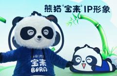 熊猫与宝来联盟,其实幸福就在身边 这次轩逸要着急了